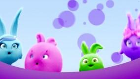 انیمیشن شاد کودکانه خرگوش های خورشیدی - قسمت 81 - Sunny Bunnies