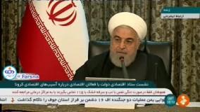 روحانی: ما چیزی به نام قرنطینه اصلا نداریم