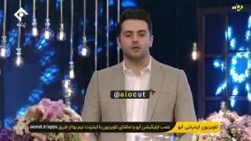 واکنش علی ضیا پس از قطع سخنان رستمی و بیرون کردنش از پخش زنده