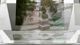 فروش باغ ویلا بدون مشکل جهاد در بکه شهریار