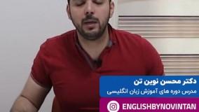 آموزش زبان انگلیسی با قانون جذب