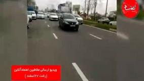 شلوغی خیابانهای رشت در اوج بحران کرونا