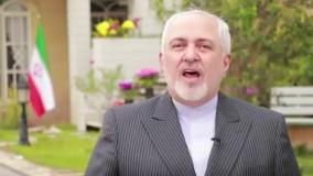 پیام نوروزی ظریف خطاب به ملت ایران