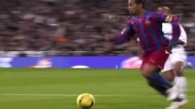 روزی که رونالدینیو رئال مادرید را نابود کرد