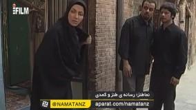 علی صادقی و مواد فروش در سکانس طنز متهم گریخت