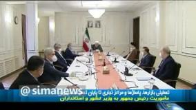 روحانی: بازارها و پاساژها و مراکز تجاری تا 15 فروردين تعطيل شوند