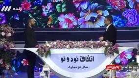 میلاد کیمرام با سوالاتش اشک رضا رشیدپور را درآورد!