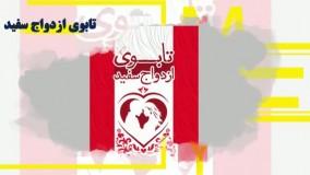 جشنواره بزرگ خرید کتاب موسسه روانشناسی و حقوقی یسنا