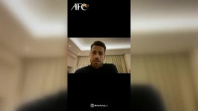 پیام AFC به مناسبت نوروز با هنرنمایی ستارههای فوتبال ایران!