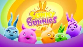 انیمیشن شاد کودکانه خرگوش های خورشیدی - قسمت 86- Sunny Bunnies