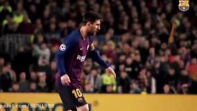 سوپرگل های مسی در لیگ قهرمانان اروپا