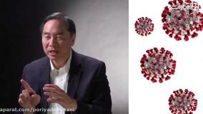 مهمترین مواردی که باید راجع به ویروس کرونا بدانید(دوبله فارسی)