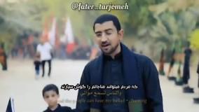 مداح بحرینی اباذر الحلواجی وسلمان اطفال مشایه فاطر ترجمه