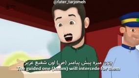 مداح بحرینی اباذر الحلواجی وعمار قطار السریع فاطر ترجمه