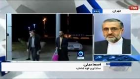 پشت پرده آزادی یک ایرانی بیگناه از زندان فرانسه