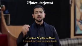 مداح بحرینی اباذر الحلواجی وعمار اکبر ینور عیونی فاطر ترجمه