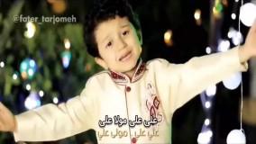 مداح بحرینی اباذر الحلواجی وسلمان حیدر مولای فاطر ترجمه