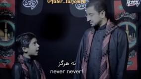 مداح بحرینی اباذر الحلواجی وعمار صوت الحسین فاطر ترجمه