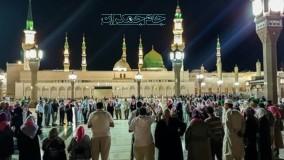 شعر مبعث پیامبر اکرم تبریک عید مبعث