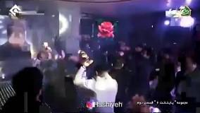 رقص در پایتخت ۶ با اهنگ شلوار پلنگی