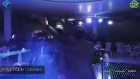 سکانس زیبای رقص مازنی در سریال پایتخت