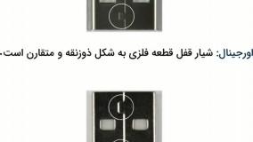 تفاوت های عجیب و جالب کابل های اورجینال آیفون با نمونه های کپی