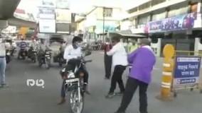 ویدئویی جدید از تنبیه هندیها به خاطر شکستن قرنطینه