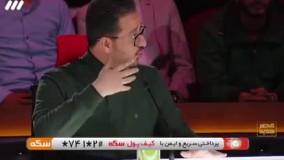 واکنش بشیر حسینی به تقلید صدایش