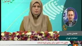 استاندار تهران: ممنوعیت تردد از در منازل، عملی نبود!