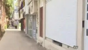 کرونا؛ ویدئویی از خلوتترین روزهای مشهد