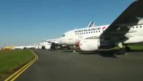 ناوگان زمینگیر شده ایرفرانس در فرودگاه شارل دوگل پاریس