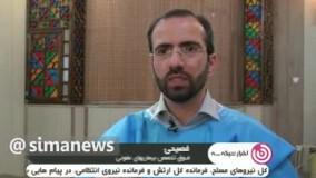 شایعهای که صدا و سیما منتشر کرد و وزارت بهداشت آن را تکذیب کرد