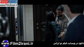 دانلود فیلم هزارتو | دانلود فیلم ایرانی هزارتو | دانلود فیلم سینمایی هزارتو