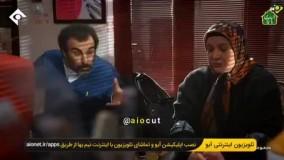 اشاره سریال پایتخت به تورم باورنکردنی در ایران!