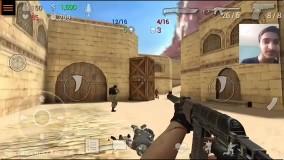 Counter-Strike (کانتر استرایک) (پارت 1)(رقابت)