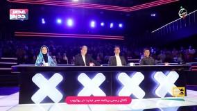 اجرای زیبای پارسا خائف به زبان آذری در برنامه عصر جدید