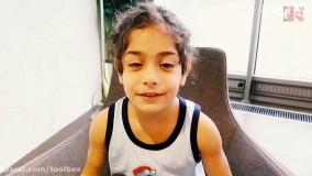 مستندی درباره آرات مسی جدید از ایران