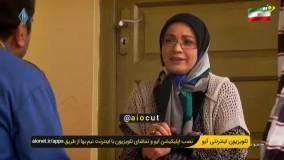 کنایه سریال پایتخت به تورم باورنکردنی در ایران