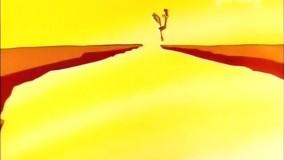 انیمیشن جذاب میگ میگ ( قسمت ۱۰ )