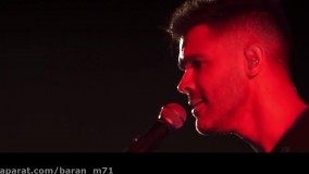 موزیک ویدیو کنسرت سیروان خسروی ( امروز میخوام بهت بگم )