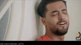 موزیک ویدیوی زیبای پنجره ( ماکان باند )