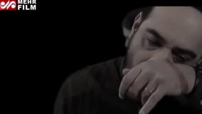 موزیک ویدئوی «کاشکی» با صدای محمد معتمدی