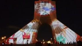 اجرای نورپردازی سه بعدی در برج آزادی