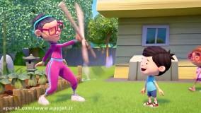 انیمیشن سلام نینجا - قسمت 1