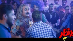 سکانسی از فیلم «زیر نظر» با حضور رضا عطاران، امیر جعفری و مهران احمدی