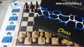 شطرنج چوبی استاندارد