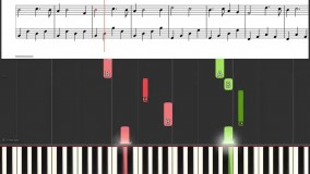 نت پیانو عادلانه نیست از رضا بهرام