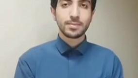 شعرخوانی تورکی معین تبریزی - غزل تورکی کاسیب اوغلان