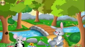 Agha khargooshe  - یه روز یه آقا خرگوشه   ترانه کودکانه  آهنگ فارسی  شعر کودکانه