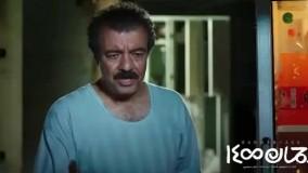 دانلود کامل فیلم رحمان 1400 از سبزپندار